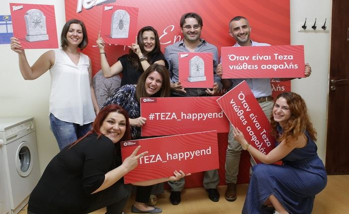 ΤΕΖΑ: Escape Room με… Happy End