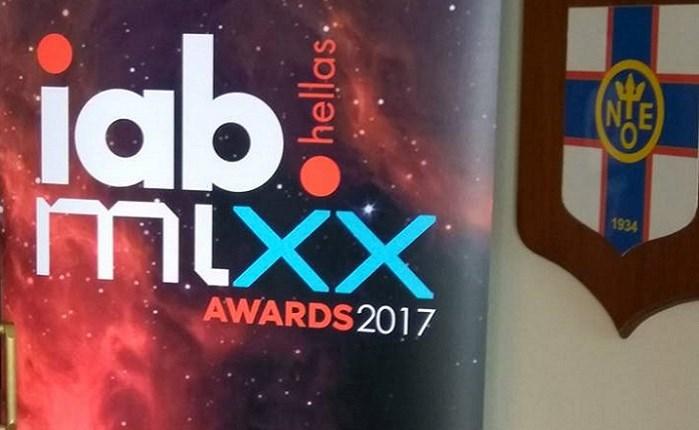 Η τελετή απονομής των IAB Mixx Awards 2017 (Video)