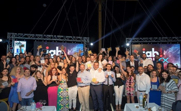 Απονεμήθηκαν τα IAB Hellas ΜiXX Awards 2017