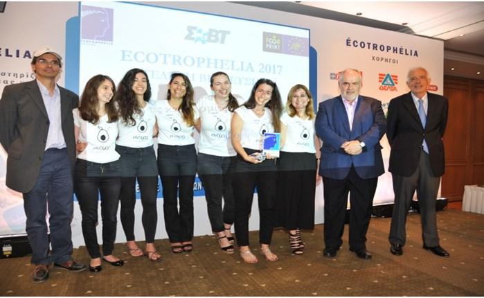ΣΕΒΤ: Κέρδισε η … καινοτομία στην Τελετή Βράβευσης του 7ου Εθνικού Διαγωνισμού ECOTROPHELIA