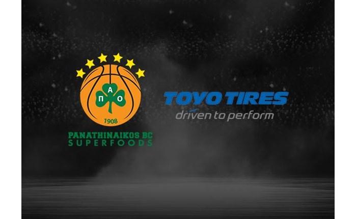 Συνεργασία ΚΑΕ Παναθηναϊκός Superfoods και Toyo Tires