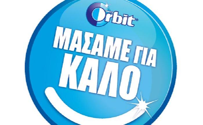 Orbit: Μασάει για καλό για τρίτη χρονιά