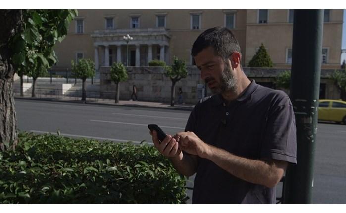 VICE Democrisis: Οι γερμανικές μυστικές υπηρεσίες στην Ελλάδα