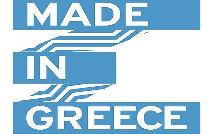 ΕΛΑΜ: Καταληκτική ημερομηνία στις 29/9 για τα Made in Greece