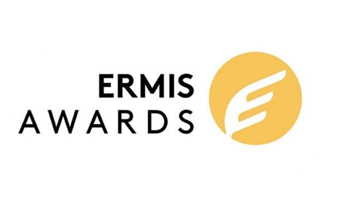 Ο Ανδρέας Τσιλιφώνης στα Ermis Awards 2017