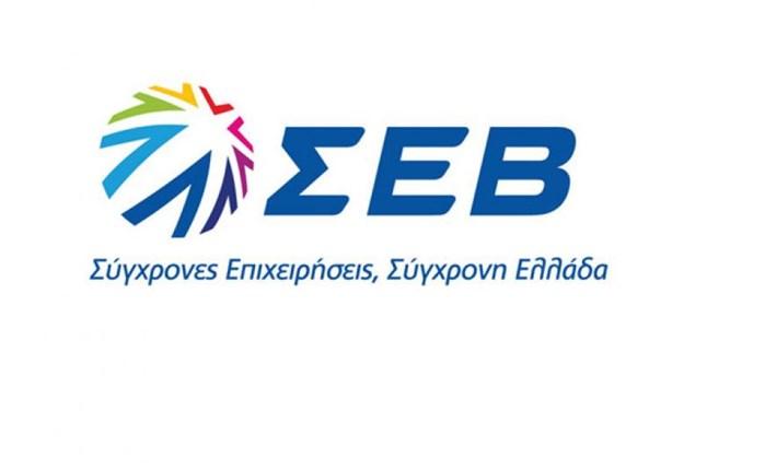 ΣΕΒ: Προϊόν ελλιπούς διαβούλευσης το νομοσχέδιο του Υπουργείου ΨΗΠΤΕ