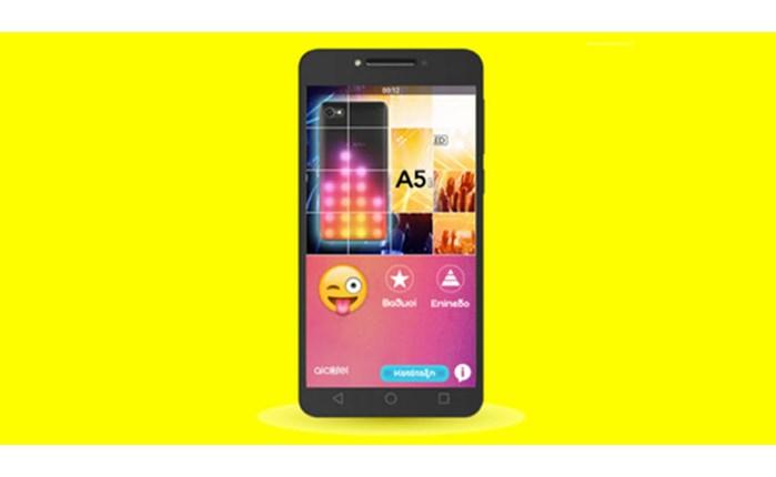 Η A bit of Greece δημιουργεί για το Alcatel A5 LED