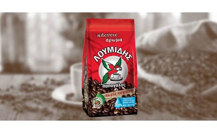 Νέα καμπάνα για τον Λουμίδη Παπαγάλο χωρίς καφεΐνη