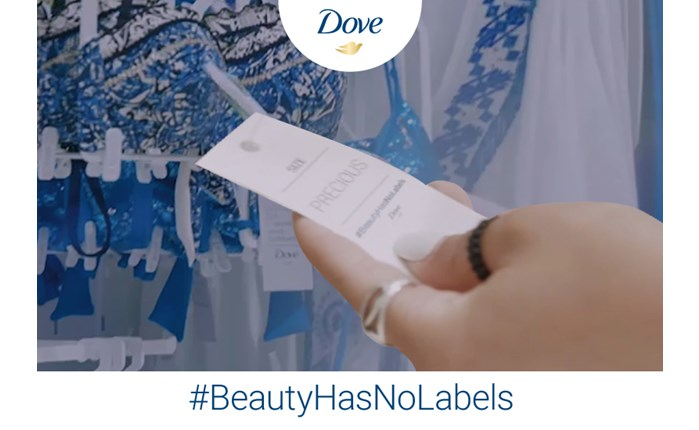 Dove και Solid Havas απέδειξαν πως η ομορφιά δεν έχει ετικέτες