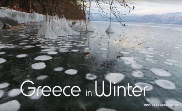 ΕΟΤ: Βίντεο για την προβολή της Ελλάδας σε διαγωνισμό του ΠΟΤ