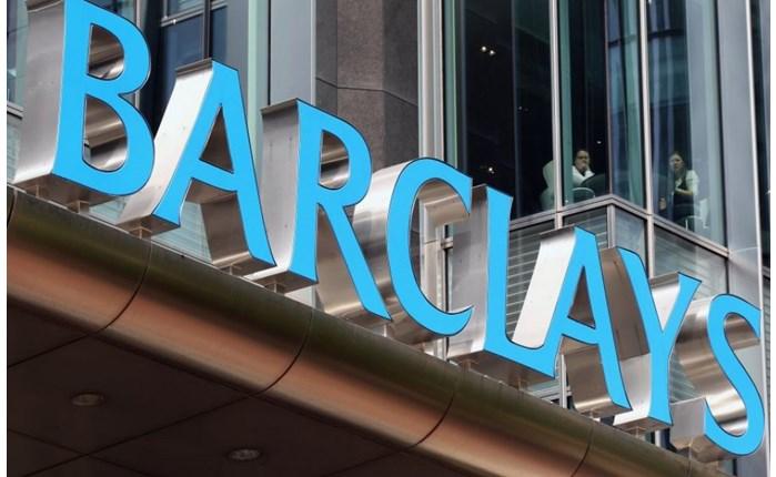 Barclays: Μετακινεί στην OMD τα παγκόσμια media
