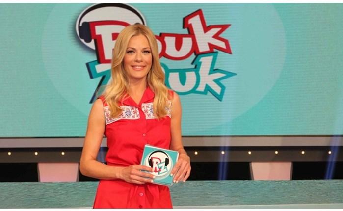 ANT1: Νέα σεζόν για το Ρουκ Ζουκ
