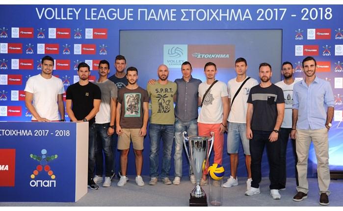 ΟΠΑΠ: Κεντρικός χορηγός πρωταθλήματος της Volley League